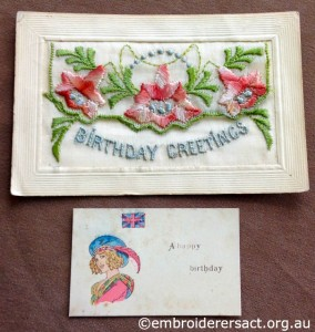 WW1 Silk Postcard 5 belonging to Helen Hardie